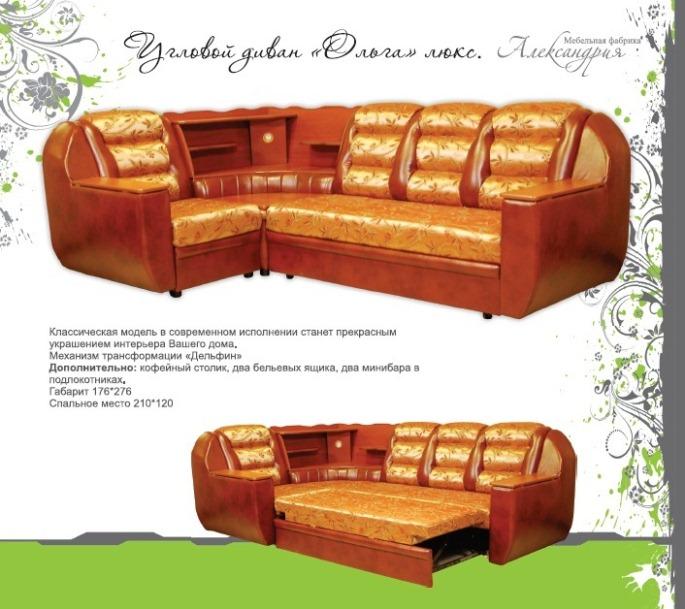 мебель для вас диваны в уфе